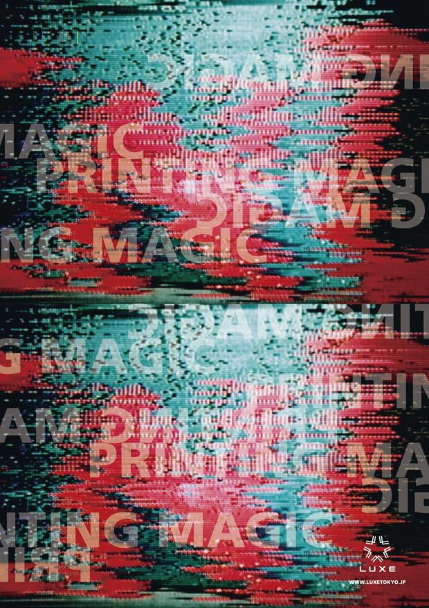 PRINTING MAGIC_RGBTV_0422_o