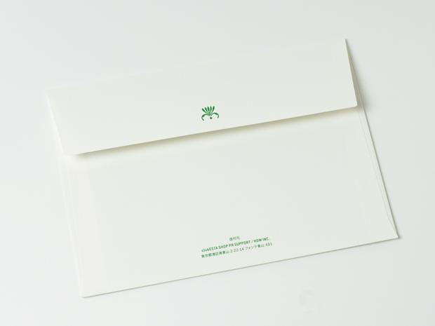 DSC00305