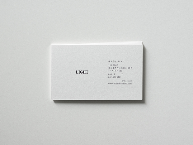 IMGP1191