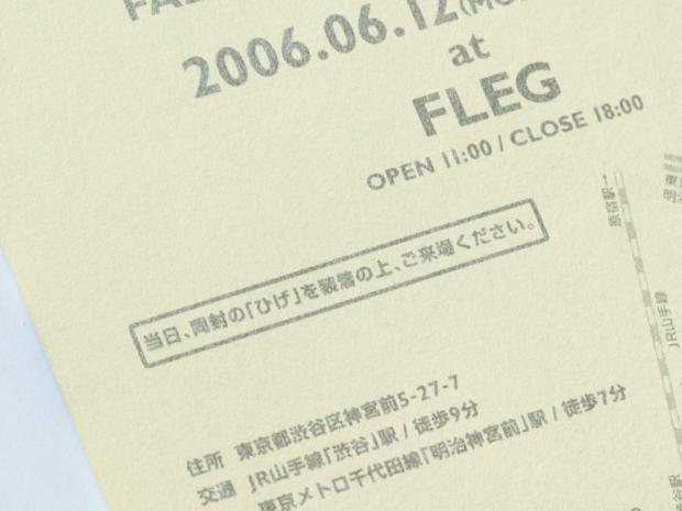 IMGP1690
