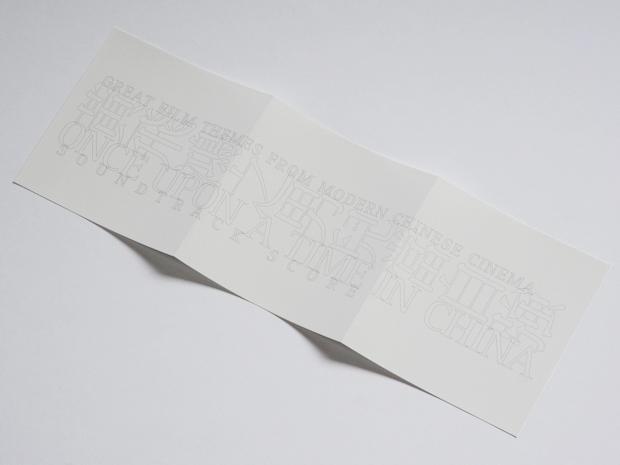 IMGP3482