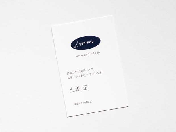 IMGP5981_620