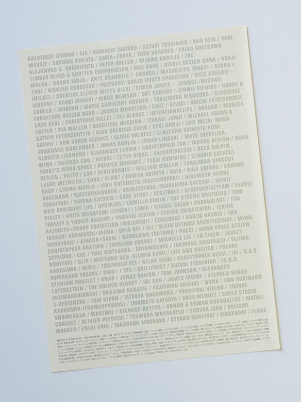 IMGP6235