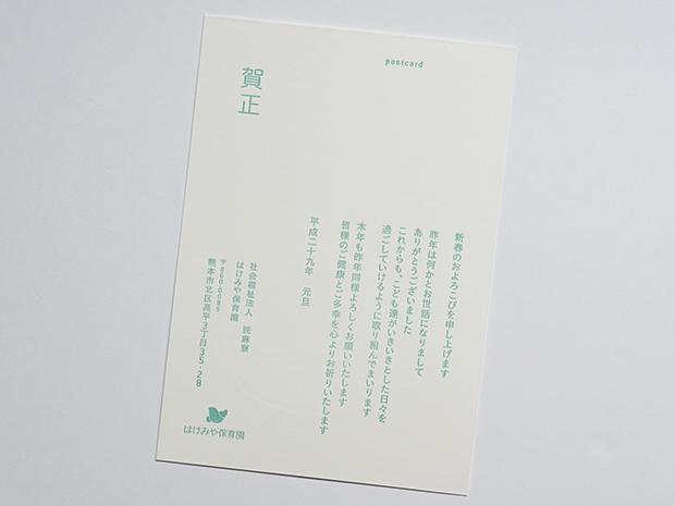 IMGP7197
