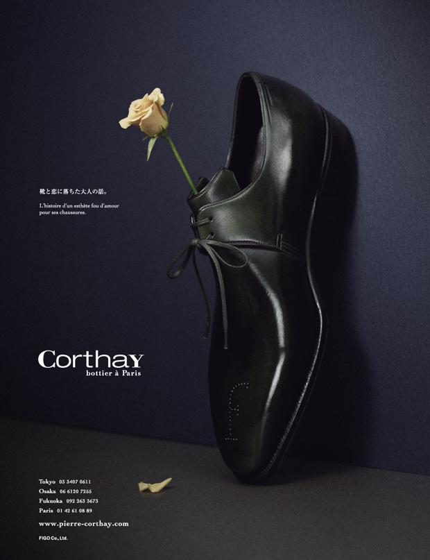 corthay-vase
