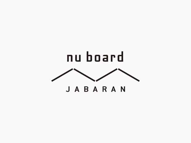 jabaran