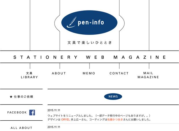 peninfo
