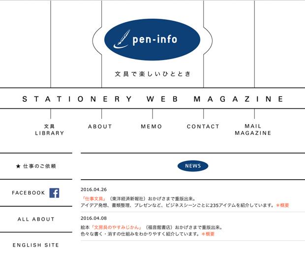 peninfoweb_